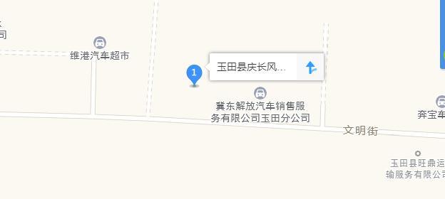 中国人保携手庆长风长安汽车举办购车嘉年华