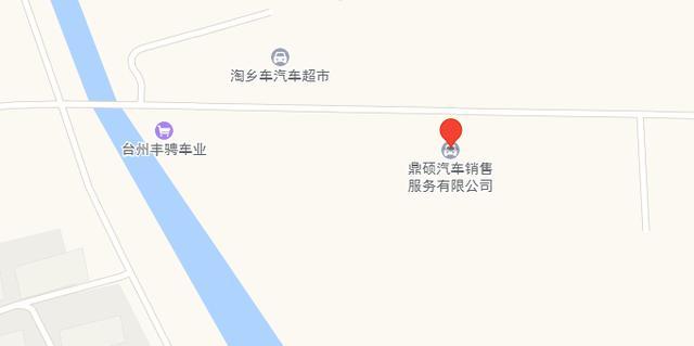 中国人保携手鼎硕长安举办购车嘉年华