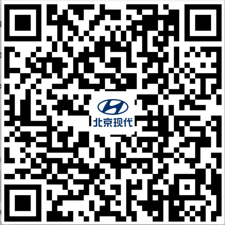 挑战极限,北京现代嘉年华约你来狂欢-汽车氪