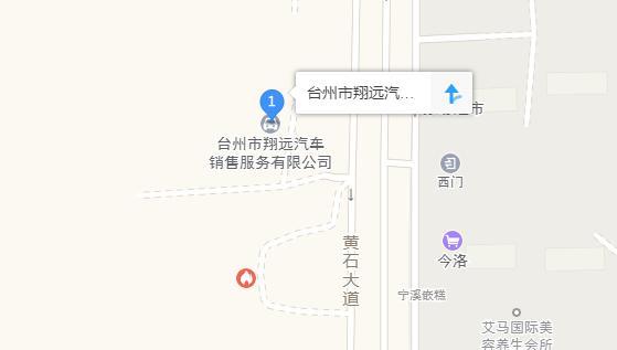 中国人保携手翔远别克举办购车嘉年华