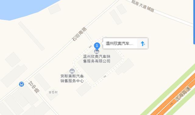 中国人保携手欣奥一汽奥迪举办购车嘉年华