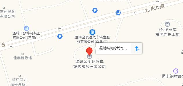 中国人保携手金奥达奥迪举办购车嘉年华