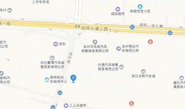 中国人保携手诺亚长安马自达举办购车嘉年华