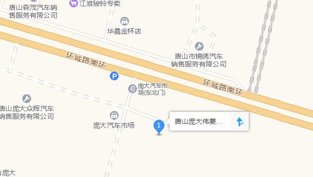 中国人保携手庞大伟菱三菱举办购车嘉年华