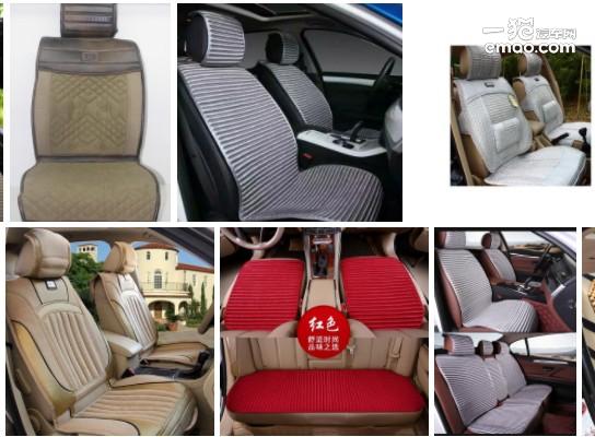 汽车养生座垫是什么?有何功效?