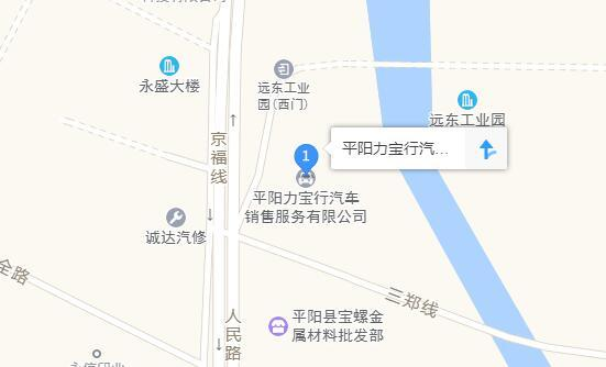 中国人保携力宝行宝马举办购车嘉年华