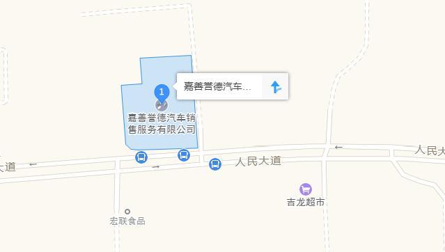 中国人保携手誉德上汽大众举办购车嘉年华