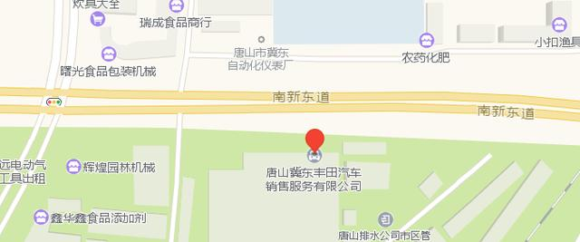 人保携冀东丰田一汽丰田举办购车嘉年华