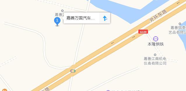 中国人保携手万国福特举办购车嘉年华