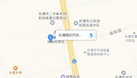 中国人保携手程和上汽大众举办购车嘉年华