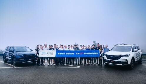 挑战181道弯 长安欧尚科赛GT蓝鲸动力劲擎闪耀