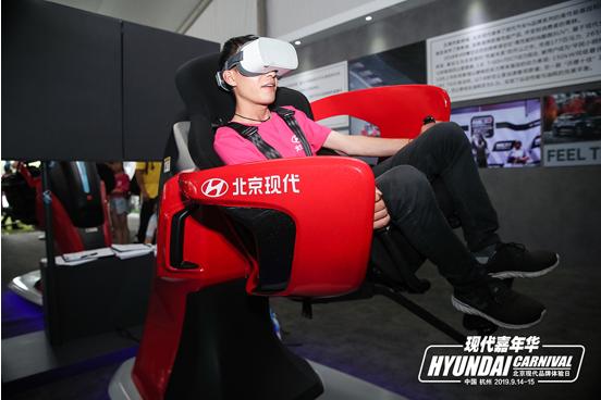 现代嘉年华 北京现代 菲斯塔 性能 智能
