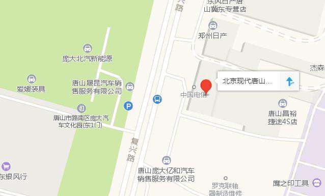 中国人保携冀东广大北京现代举办购车嘉年华