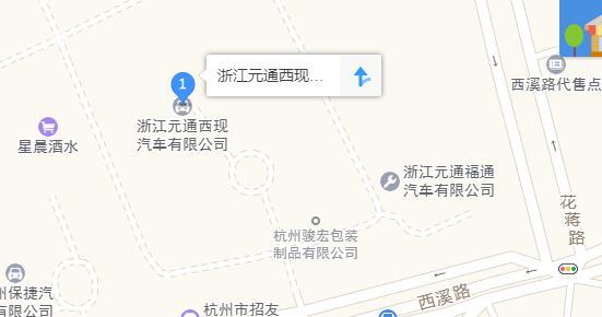 中国人保携元通西现北京现代举办购车嘉年华