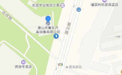 中国人保携冀东一汽大众举办购车嘉年华