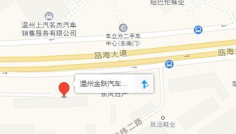 中国人保携金跃福特举办购车嘉年华