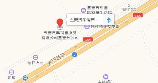 中国人保携手嘉善五菱汽车举办购车嘉年华