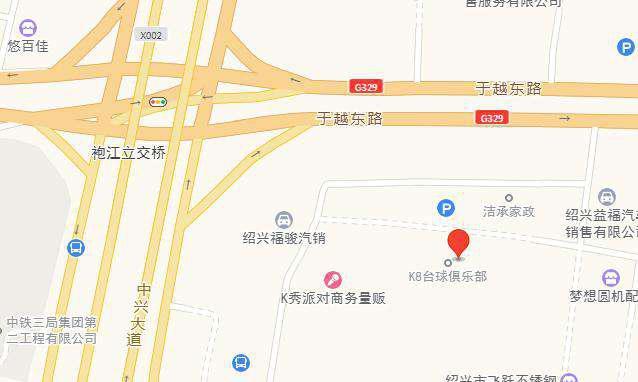 中国人保携绍兴车一佰汽车举办购车嘉年华