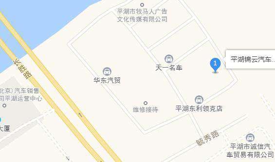 中国人保携手锦云哈弗举办购车嘉年华