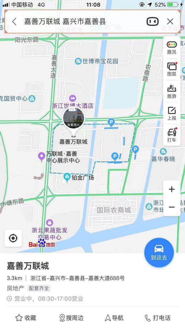 """中国人保第五届购车节""""赶走利奇马,新车开回家""""-汽车氪"""