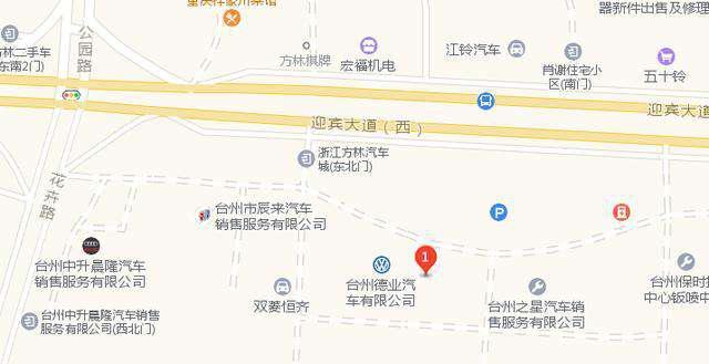 中国人保携手台州轩诚汽车举办购车嘉年华