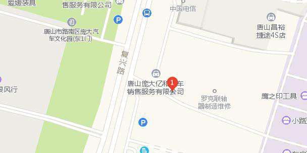 中国人保携手冀东悦达起亚举办购车嘉年华