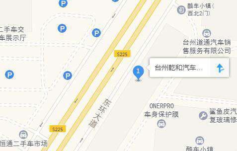 中国人保携乾和上汽荣威举办购车嘉年华