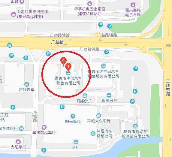"""中国人保第五届购车节 """"赶走利奇马,新车开回家"""""""