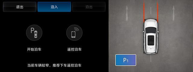 长安欧尚X7全球招募民星代言,百万代言费等你拿