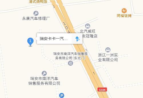 中国人保携卡卡一汽丰田举办购车嘉年华