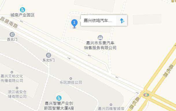中国人保携依铭依维柯举办购车嘉年华