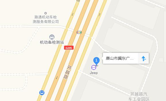 中国人保携冀东广龙菲亚特举办购车嘉年华