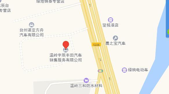 中国人保携手宇辰一汽丰田举办购车嘉年华