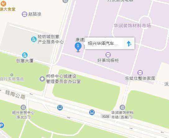 中国人保携华泽一汽丰田举办购车嘉年华