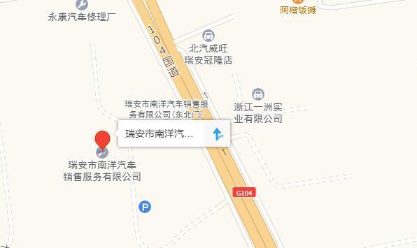 中国人保携南洋上汽大众举办购车嘉年华