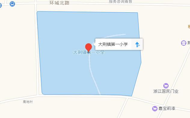 """2019""""心系灾区焕新真情""""乐清人保携手品牌厂家汽车展销会"""