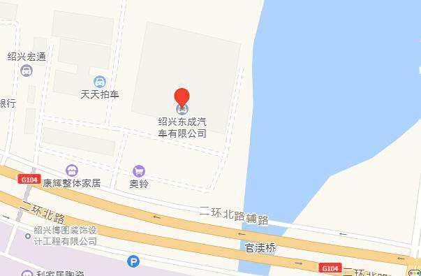 中国人保携东成东风日产举办购车嘉年华
