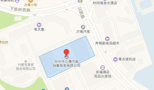 中国人保携手刚泰一汽丰田举办购车嘉年华