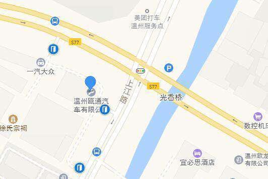 中国人保携瓯通奥迪举办购车嘉年华