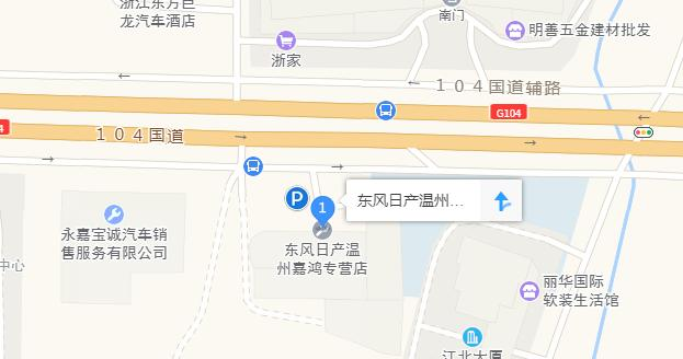 中国人保携手嘉鸿东风日产举办购车嘉年华