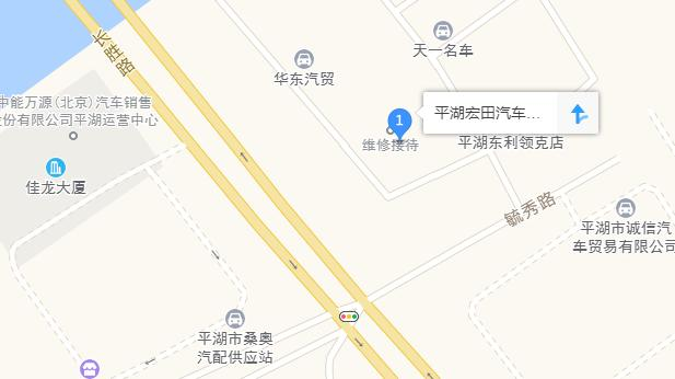 中国人保携手宏田东风本田举办购车嘉年华