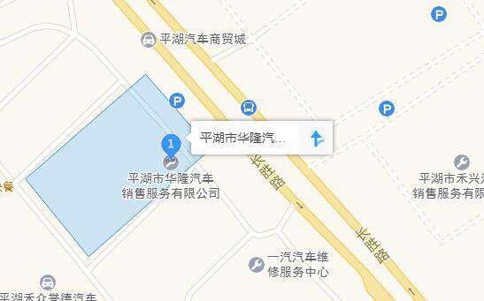 中国人保携华隆起亚举办购车嘉年华