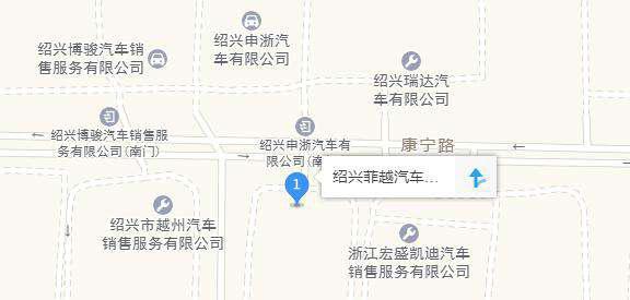 中国人保携菲越起亚举办购车嘉年华