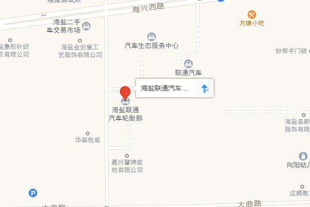 中国人保千城万县购车节海盐联通站-汽车氪