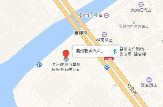 中国人保携康瑞上汽大通举办购车嘉年华