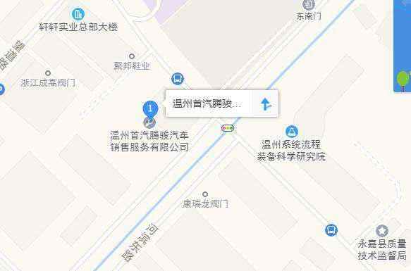 中国人保携手首汽腾骏一汽奥迪举办购车嘉年华