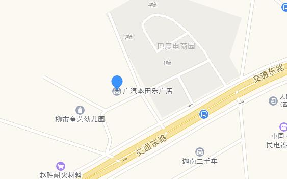 中国人保携手乐广广汽本田举办购车嘉年华