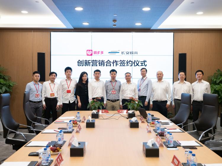 新思维+新伙伴 长安欧尚开拓汽车营销新格局