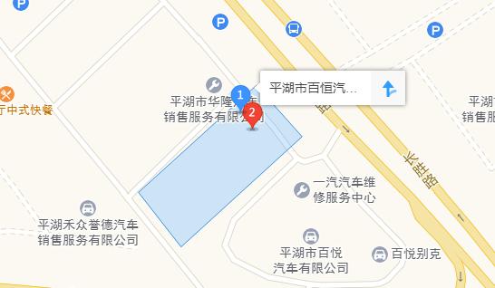 中国人保携手百恒尼桑举办购车嘉年华