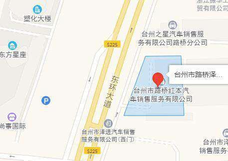 中国人保携泽荣上汽荣威举办购车嘉年华